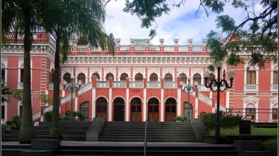 Museu Histórico Palácio Cruz e Sousa